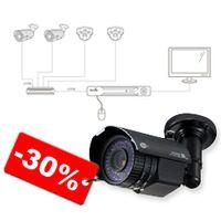 Обслуживание систем видеонаблюдения со скидкой 30%