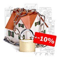 Безопасность частного дома, цена снижена на 10%