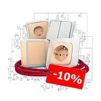 Электрификация дома - цена снижена на 10%