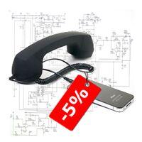 Телефония для бизнеса со скидкой 5%