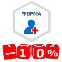 Турнікети від виробника Форма зі знижкою 10%