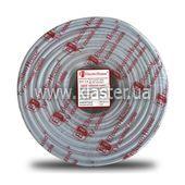 Коаксіальний кабель ElectroHouse RG-6U EH-13
