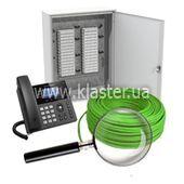 Підбір обладнання для телефонії