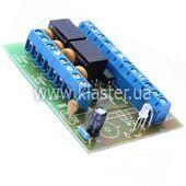 Радиоконтроллер IRS IBC-03