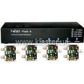 Комплект усилителей Twist PwA-4/IP