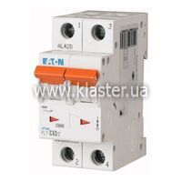Автомат Eaton PL7-C63/2 (263365)